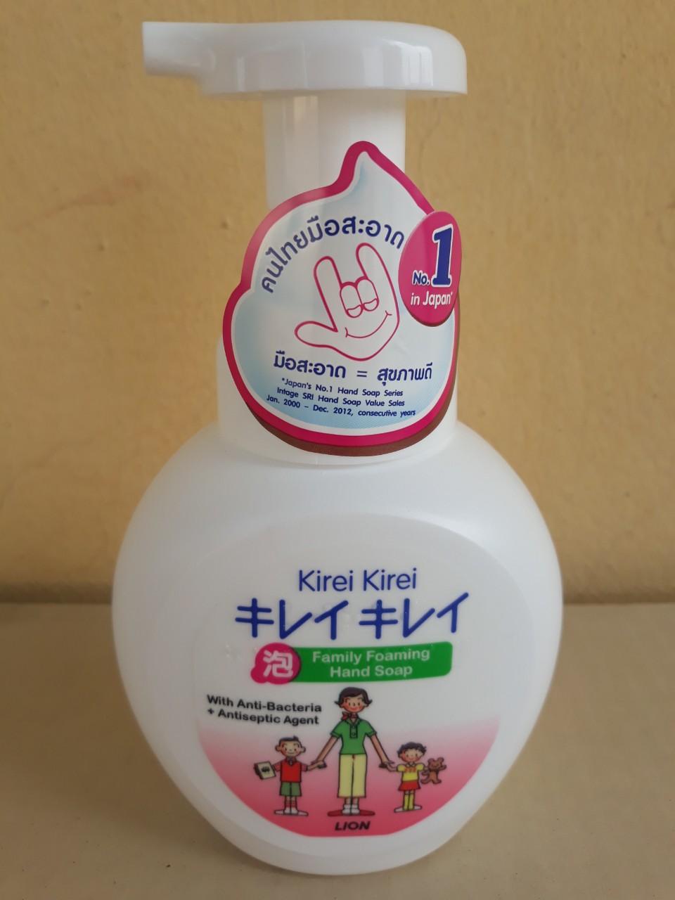 Xà phòng rửa tay Kirei dạng bọt 250ml