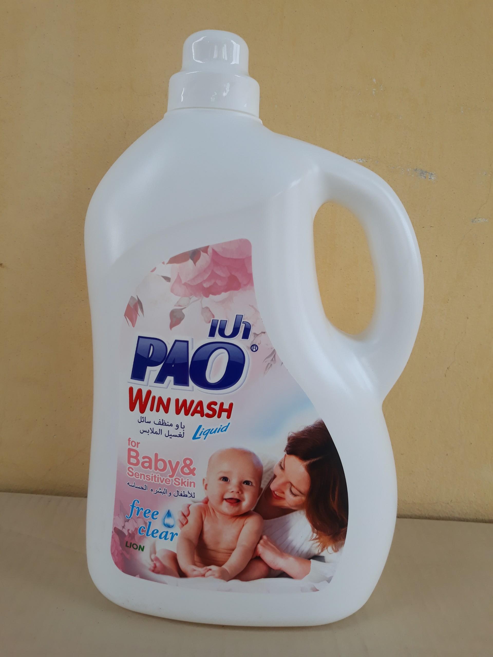 Nước giặt quần áo trẻ em Pao 3000ml (dùng được cho trẻ có da nhạy cảm)