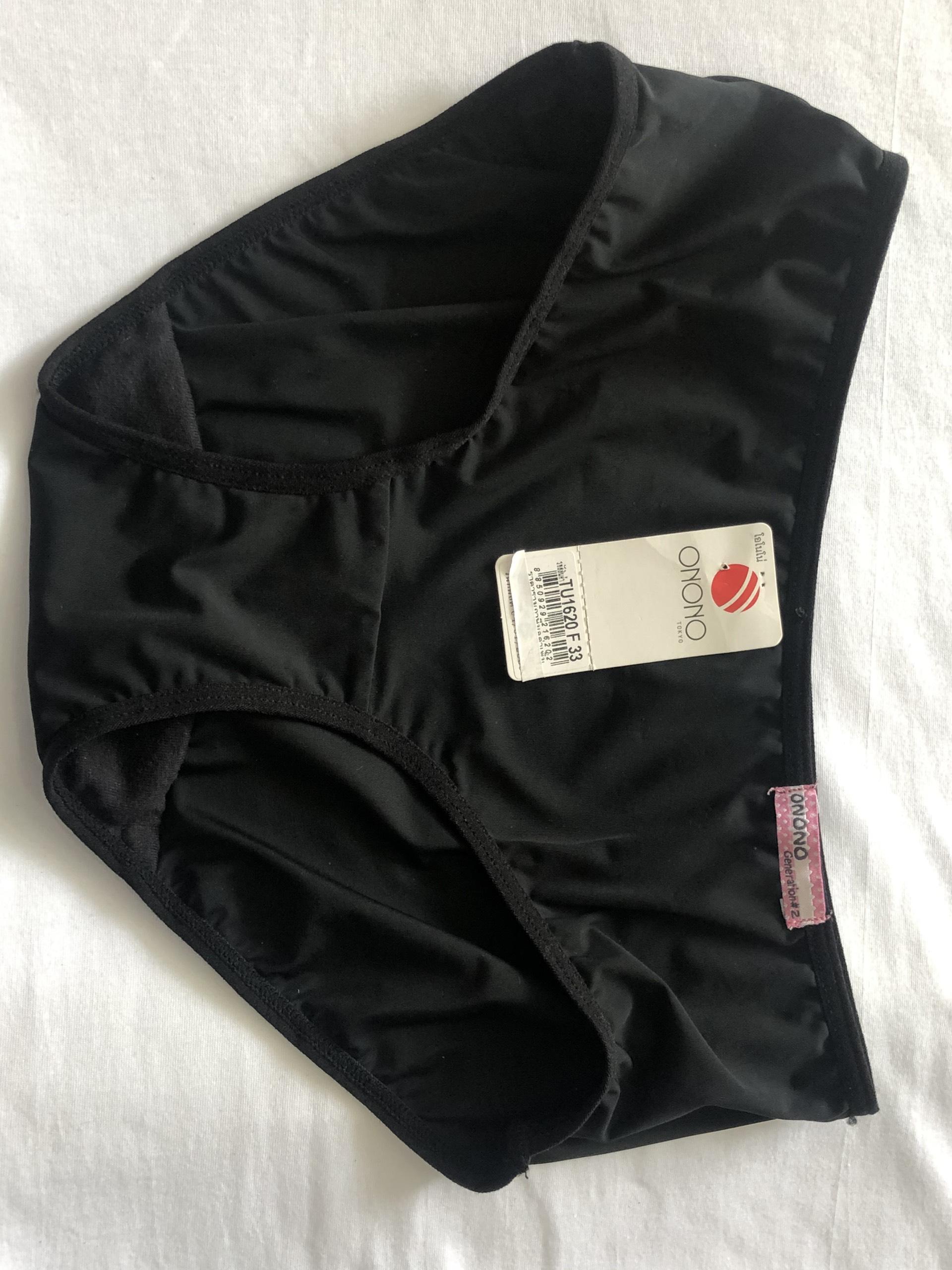 Quần lót nữ loại TU 1620 F (80% dệt từ nylon, 20% dệt từ sợi tổng hợp Lycra)