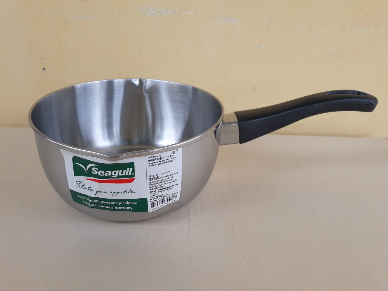 Nồi nấu có tay cầm không nắp seagull 18cm - 1.8 lít (Japanese) - dùng được cho bếp từ 100374418