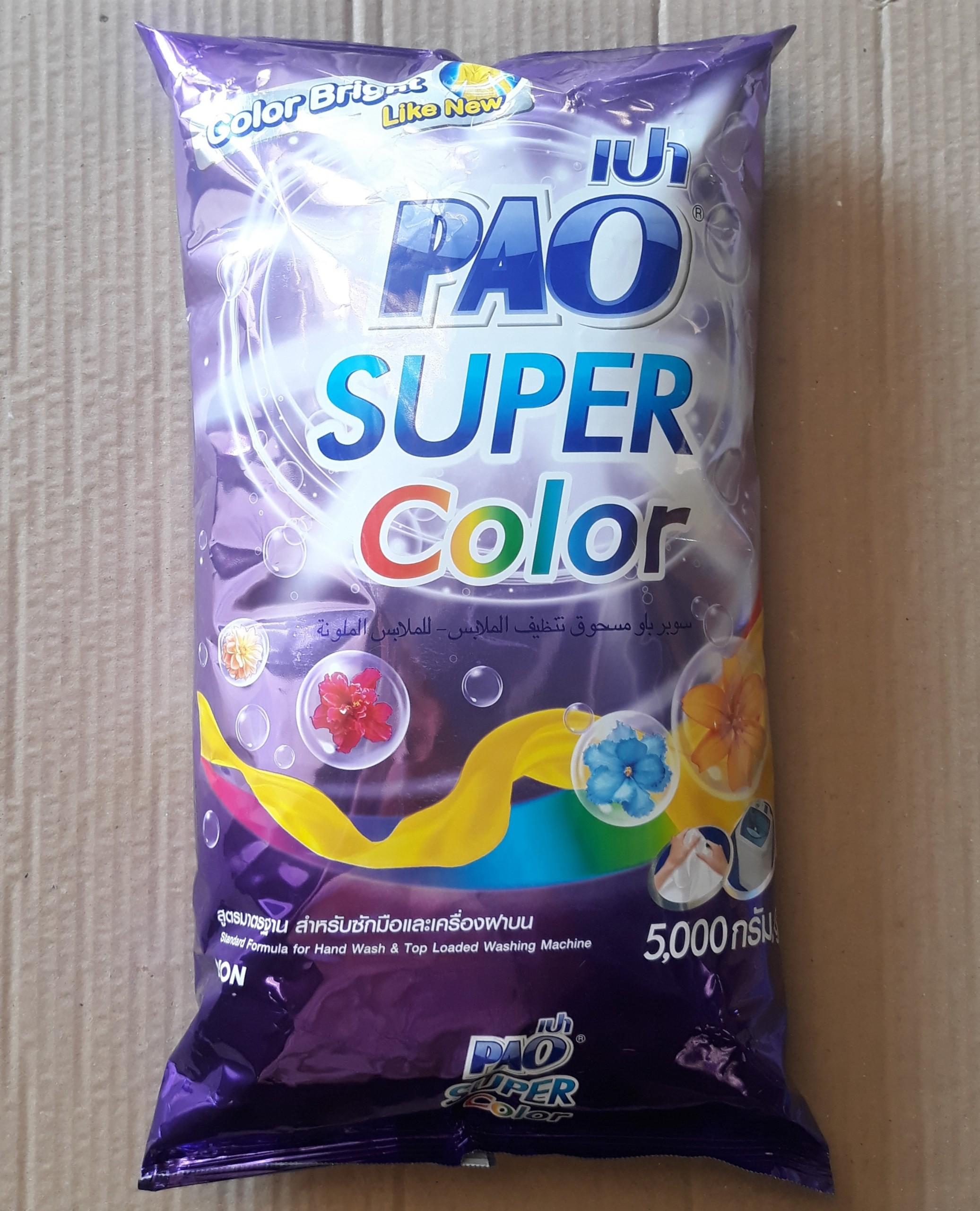 Xà phòng giặt Pao 5kg (Clor Nano Tech - tím)